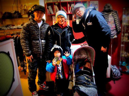 IRIE FAMILY