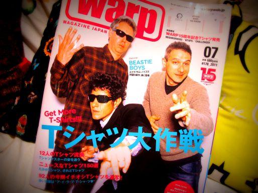 warp最新号