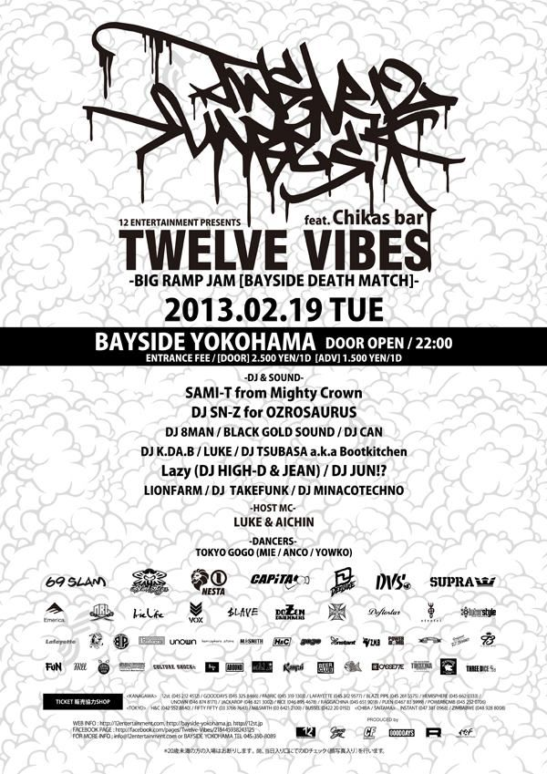 【EVENT】2/19〜2/21 | TWELVE VIBES feat' Chika's bar(3DAYS Special)@ ベイサイド横浜