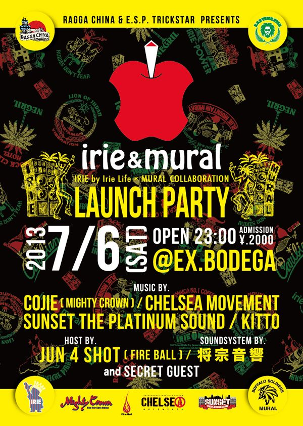 IRIE & MURAL IRIE by irie life × MURAL LAUNCH PARTY 開催決定!!!