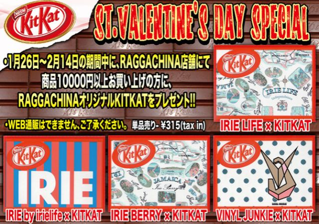 St.VALENTINE'S DAY SPECIAL☆