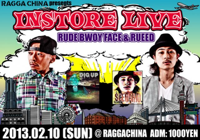 RAGGA CHINA PRESENTS INSTORE LIVE GUEST:RUDE BWOY FACE&RUEED 2/10!!