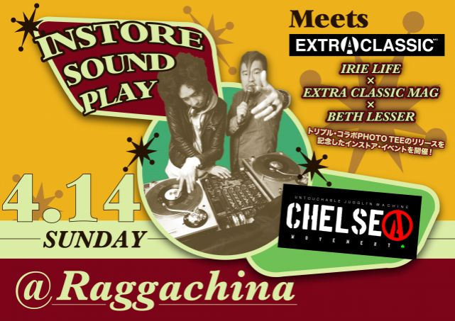 4/14 (sun) INSTORE SOUND PLAY Meets EXTRA CLASSIC MUG GUEST:CHELSEA MOVEMENT!!