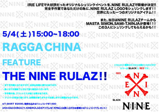 NINE RULAZ LINE DAY!!