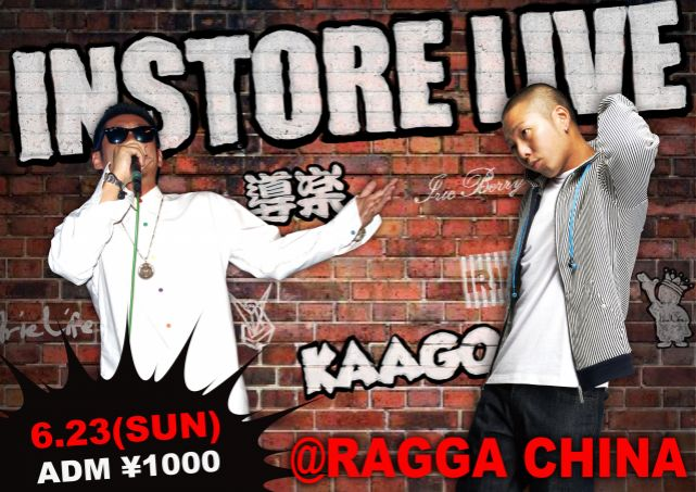 NEXT INSTORE LIVE&THIS IS GACHAPAN