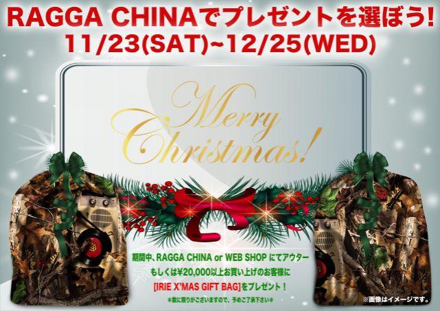 ☆☆RAGGACHINA CHRISTMAS FAIR☆☆