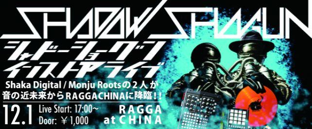 12/1 (SAN) SHADOW SHOGUN INSTORE LIVE IN RAGGACHINA