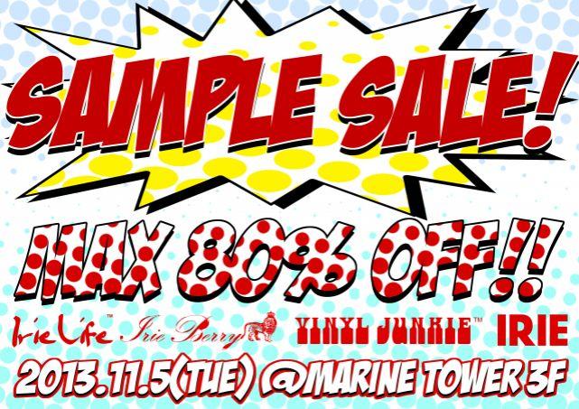11月5日SAMPLE SALE開催決定!!@マリンタワー