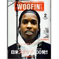 WOOFIN'最新号