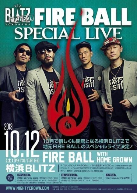 10/12 FIRE BALL SPECIAL LIVE@横浜BLITZ