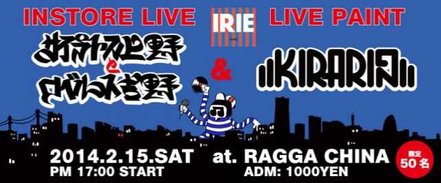 INSTORE LIVE & KIRARIN LIVE PAINT IN RAGGA CHINA