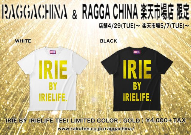 IRIE BY IRIE LIFE TEE LIMITED COLOR : GOLD