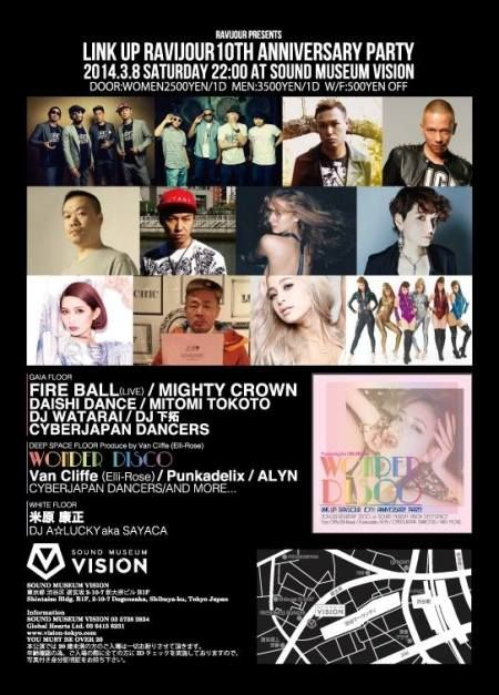 【2014 3/8 RAVIJOUR 10TH ANNIVERSARY PARTY-LINK UP-】