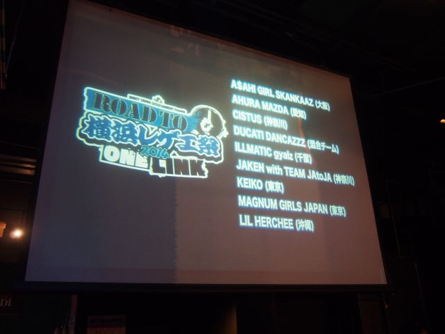 ROAD TO 横浜レゲエ祭2014!!