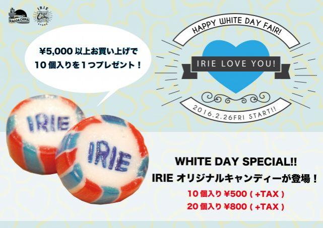 ☆WHITE DAY SPECIAL☆とご挨拶