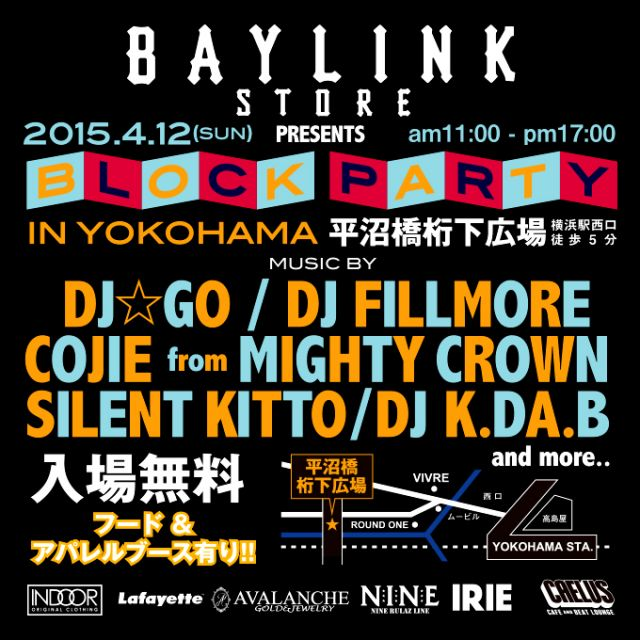 BLOCK PARTY!!