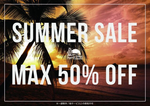 SUMMER SALE-FINAL-