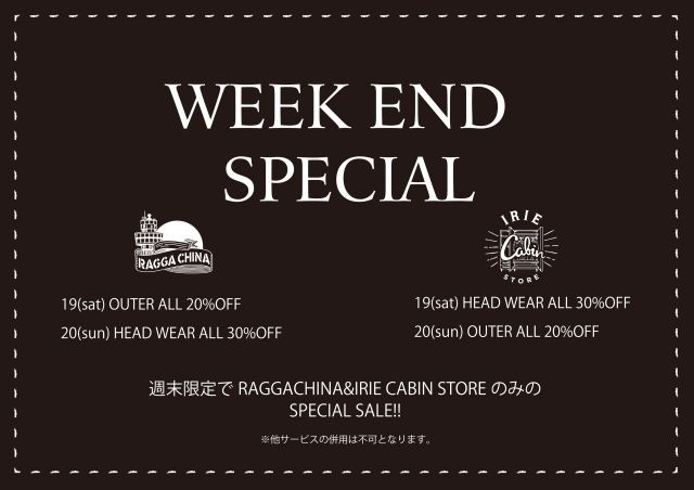 WEEKEND SPECIAL SALE !!! & 卍LINE BEST ALBUM
