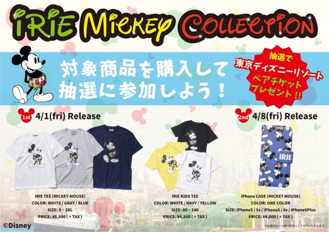 IRIE MICKEY COLLECTION!!!