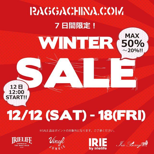 7日間限定・WINTER SALE開催!