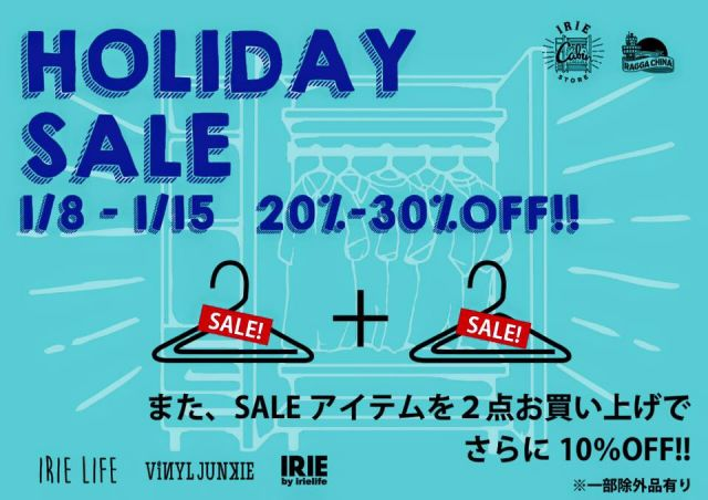 ・・・HOLIDAY SALE・・・