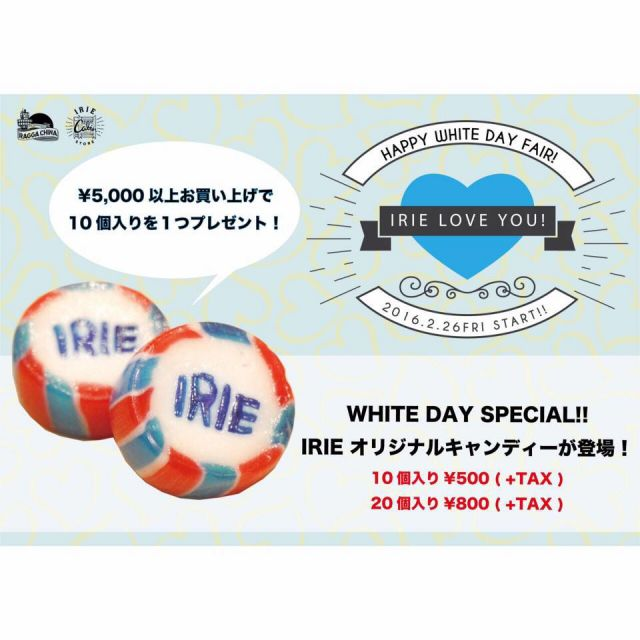 ☆WHITEDAY FAIR☆