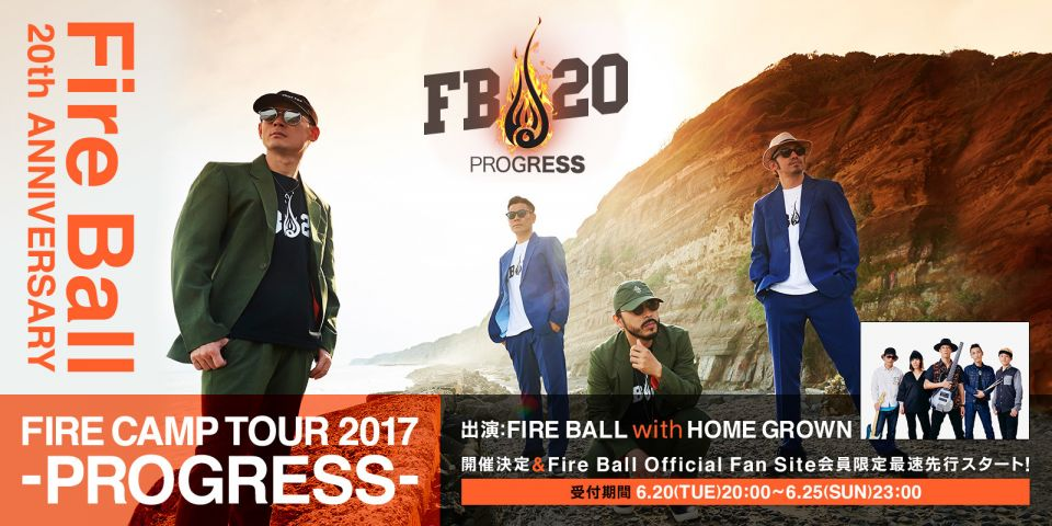 FIRE CAMP TOUR 2017 - PROGRESS -