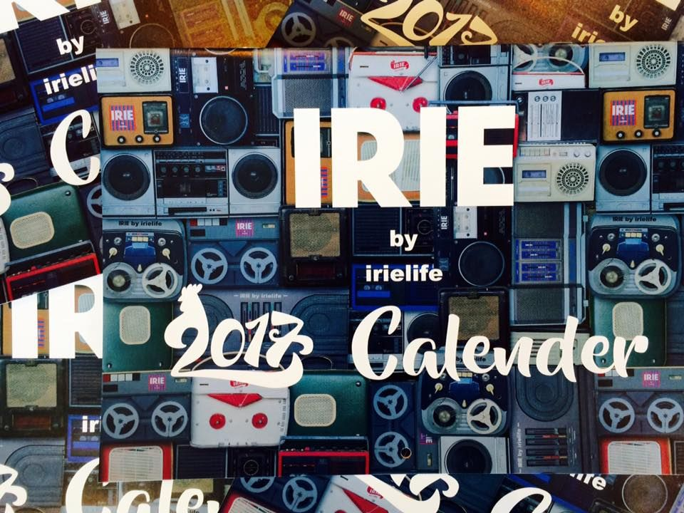 ☆2017 IRIE by irielife Calender☆