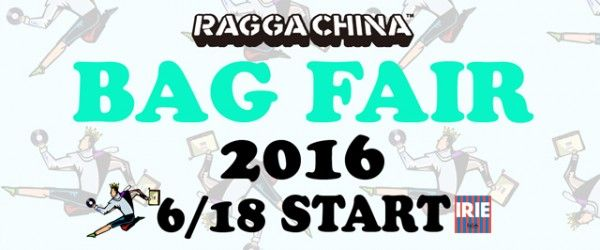 BAG FAIR-2016 SUMMER-開催中!!!