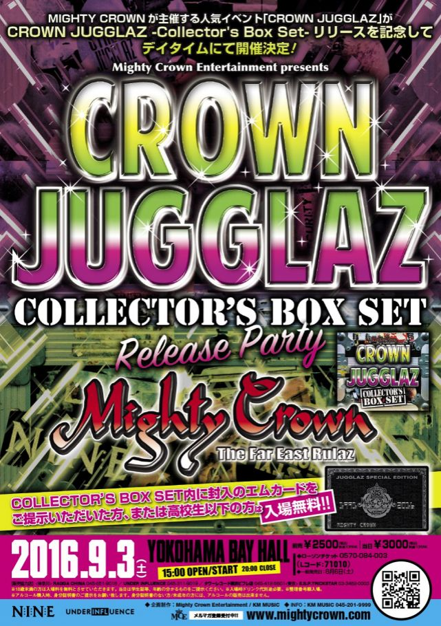 "CROWN JUGGLAZ-""Collector's Box Set""RELEASE PARTY-"