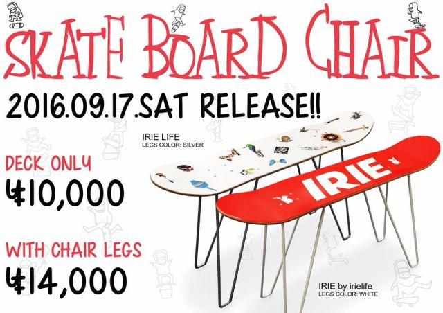 SKATE BOARD CHAIR発売決定!!!