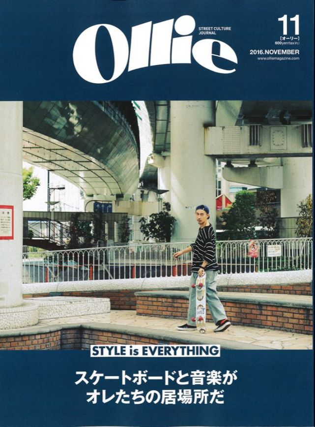 Ollie 掲載アイテム