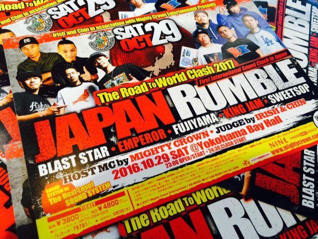 JAPAN RUMBLE!!!