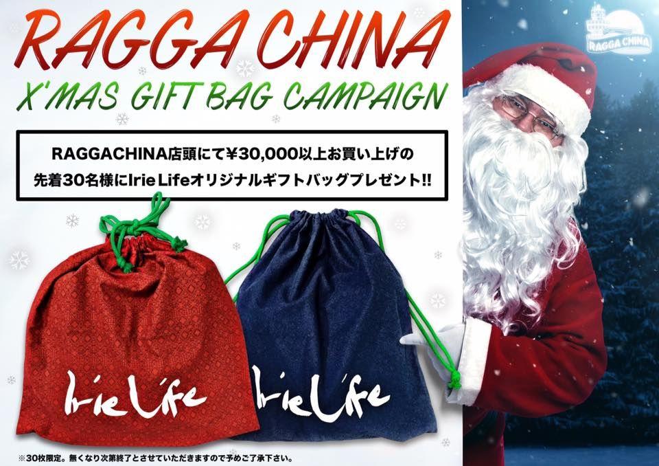 ☆RAGGACHINA X'MAS GIFT BAG CAMPAIGN☆