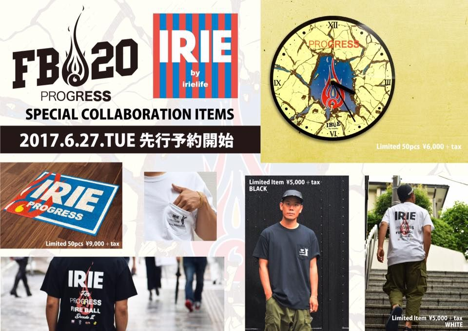 -IRIE by irielife × FIRE BALL-