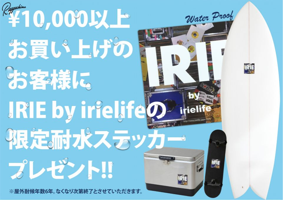 IRIE RECORD BOX WATERPROOF STICKERプレゼント!!!