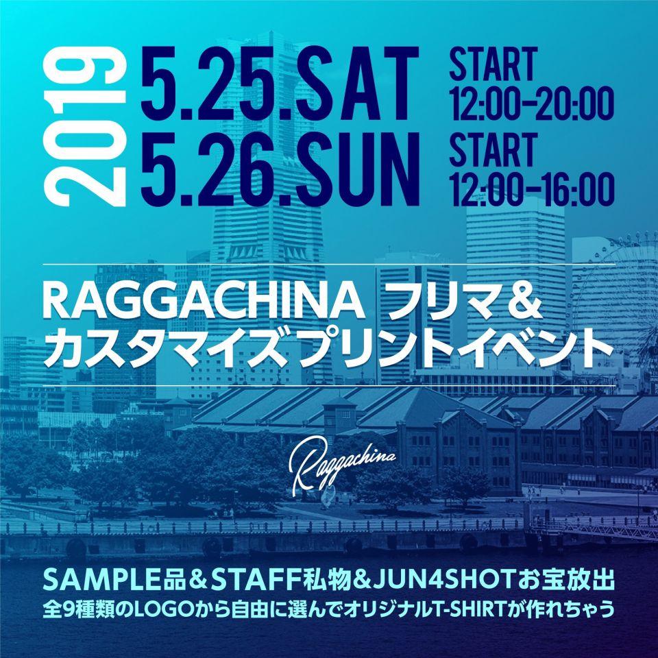 RAGGACHINAイベントだよー!!