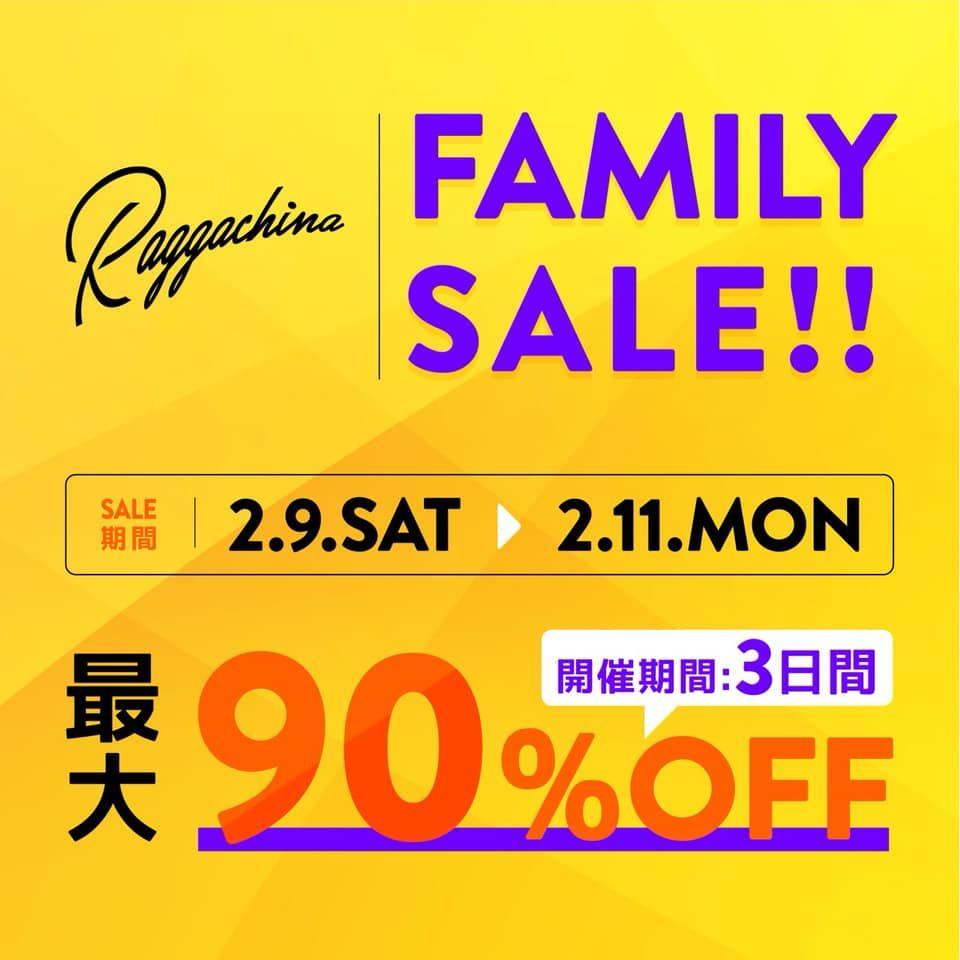 RAGGACHINA FAMILY SALE 開催決定!!!