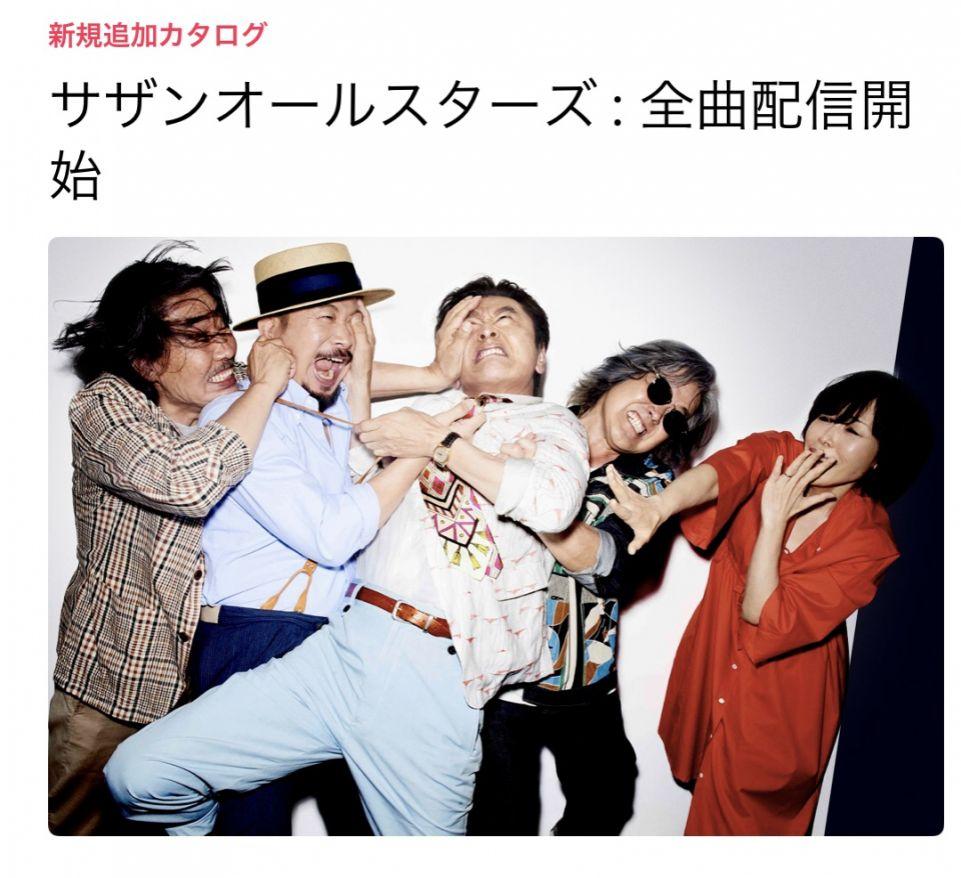 2019まとめ~岩崎~