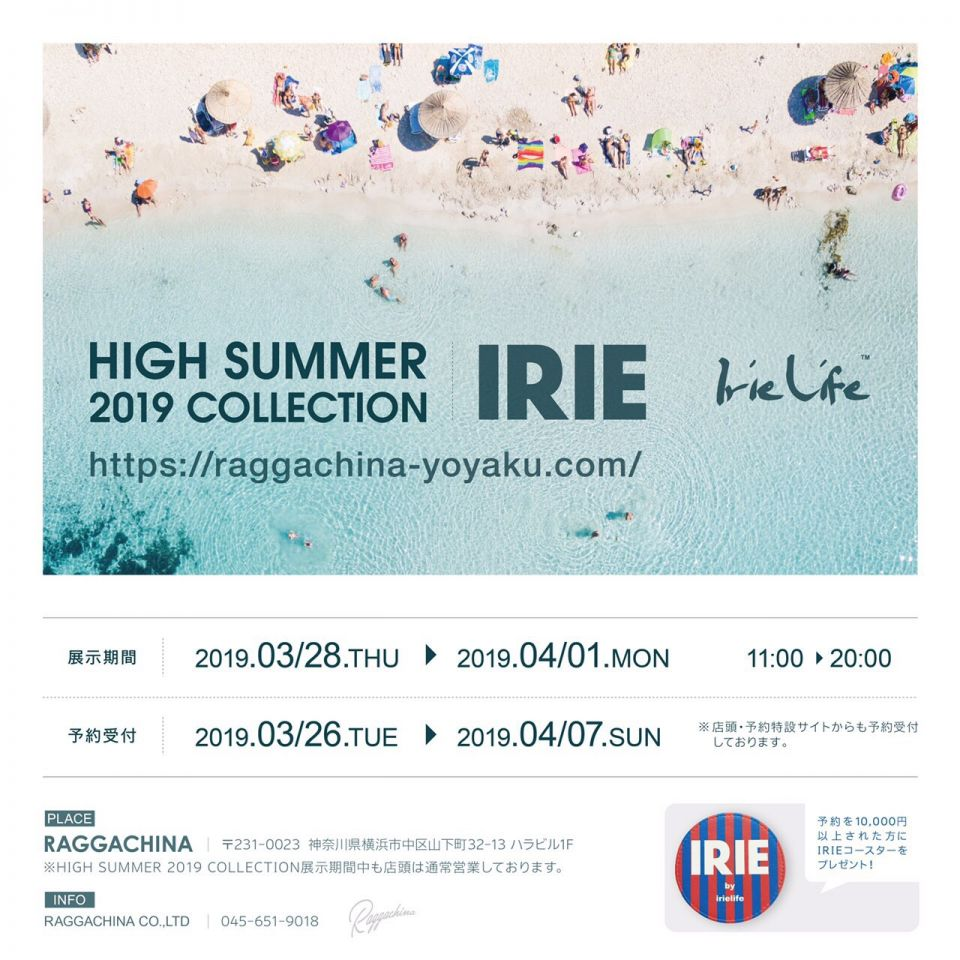 -HIGH SUMMER 2019 COLLECTION-明日から展示!