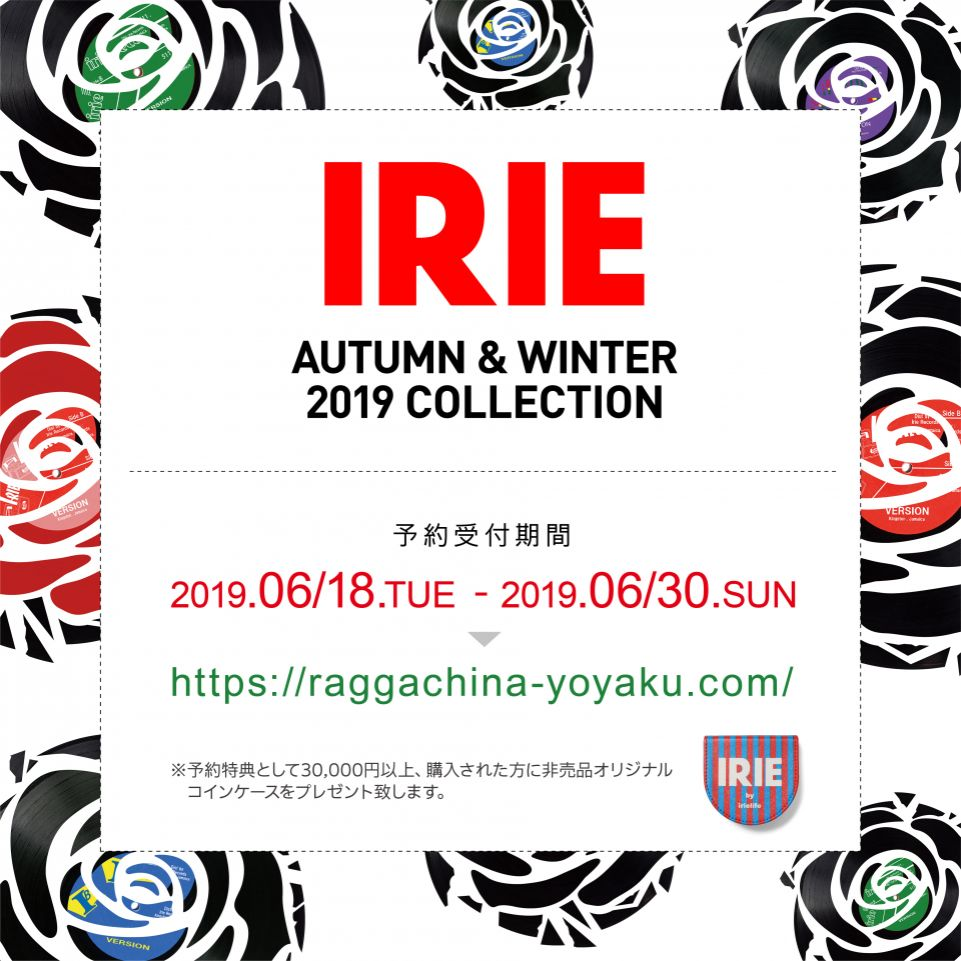IRIE by irielife -2019AW COLLECTION-