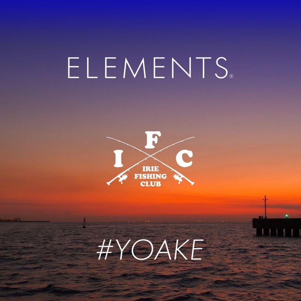 ついに情報公開!! ELEMENTS×IRIE FISHING CLUB