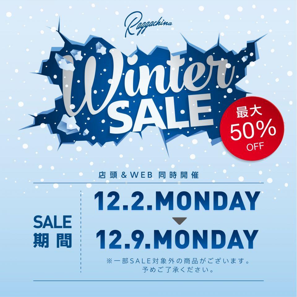 最大50%off⁉ Winter SALE 開催中~!!