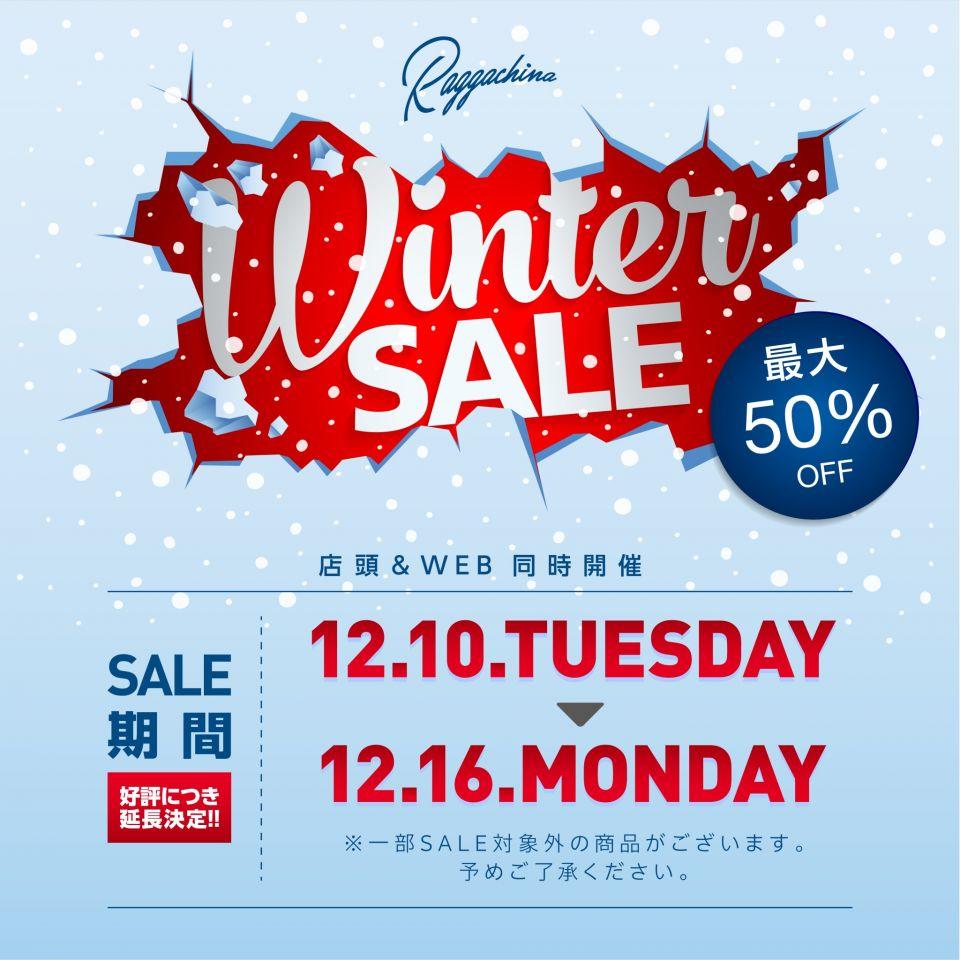 Winter SALE 延長!!!