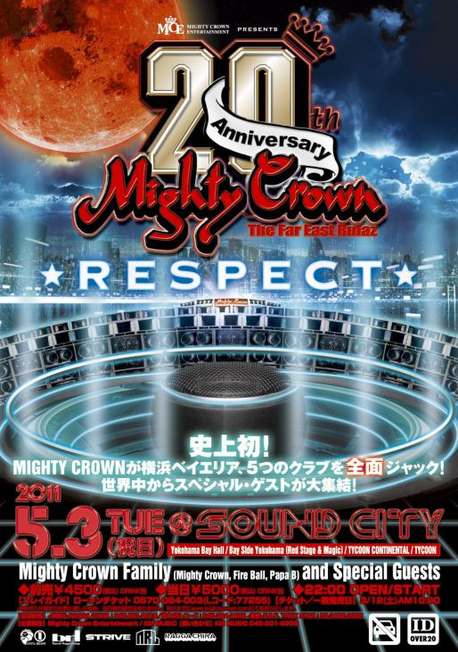 MIGHTY CROWN 20th ANNIVERSARY -RESPECT-