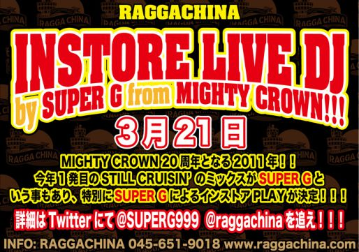 INSTORE LIVE DJ.....by.....