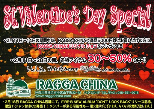 ST.VALENTINE'S DAY SPECIAL!