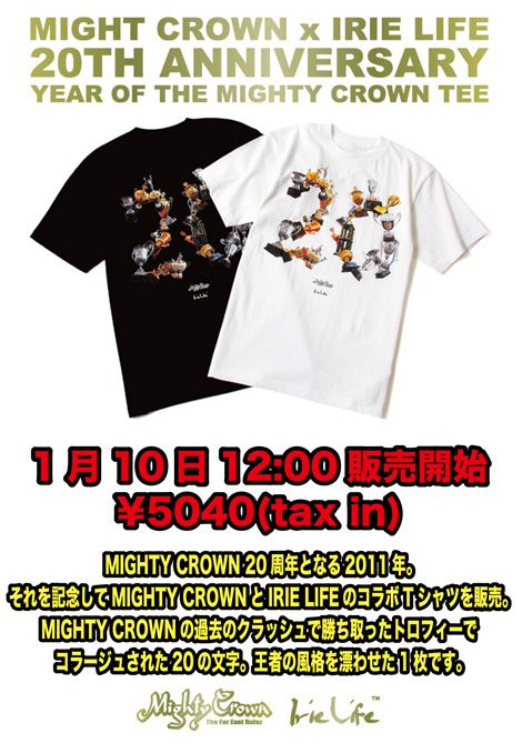 MIGHTY CROWN×IRIE LIFE