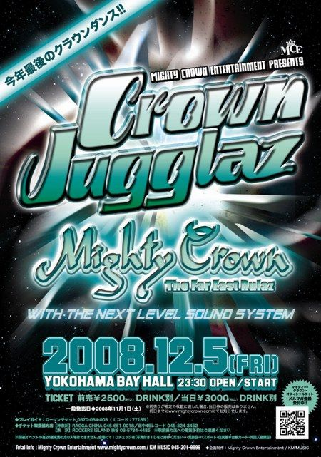 Mighty Crown Entertainment presents CROWN JUGGLAZ