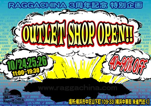 RAGGACHINA OUTLET SHOP OPEN!!